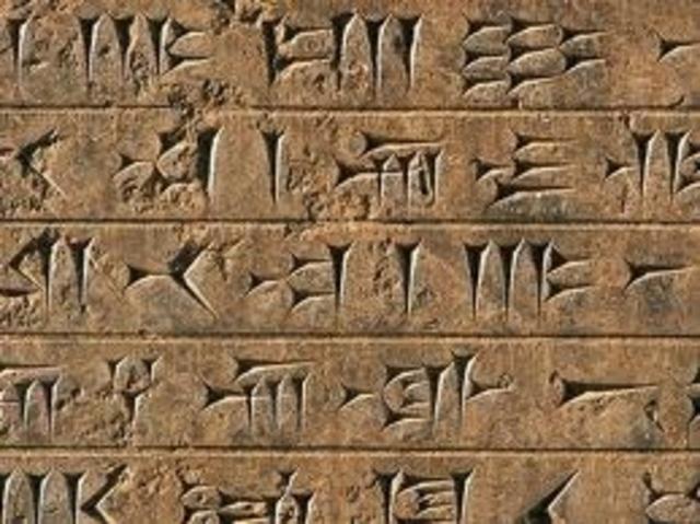 Escritura sumeria (Borja)
