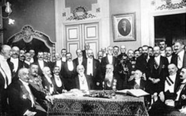 The Treaty of Bucharest