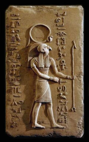 Faraón títutlo de Hijo de Ra