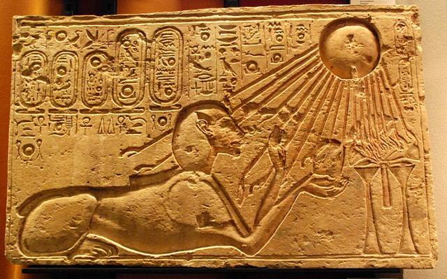 Faraón herético