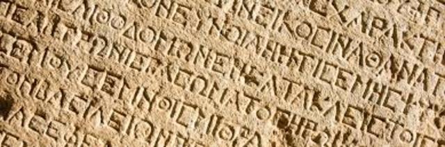 Sobre los orígenes de la lengua griega
