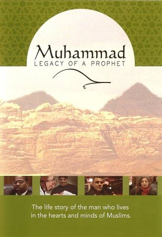 Muhammad's Birth and Infancy