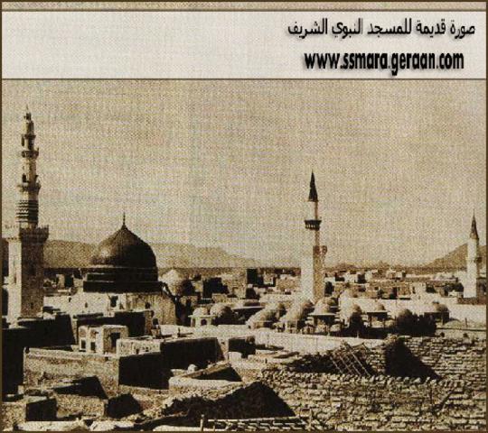 Muhammad and Muslims emigrate to Medina