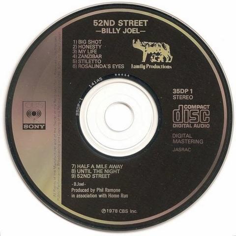 Primer disco compacto