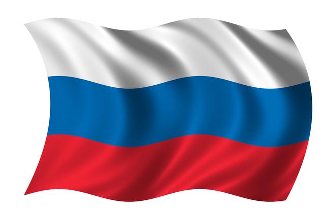 Russian Labor Leaders arrive