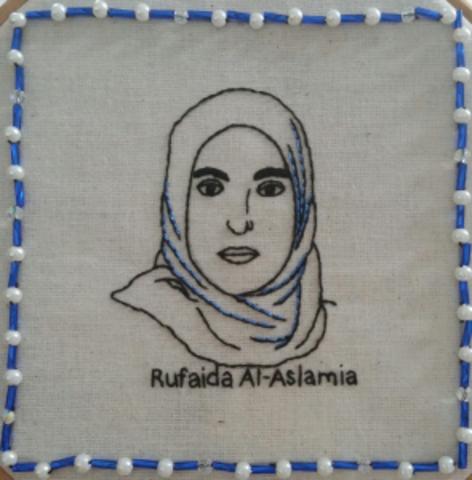 First Muslim Nurse!