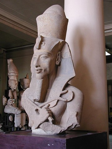 Akhenaten (also known as Amenhotep IV)