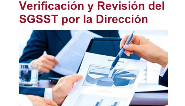 Auditoria y revisión de la alta dirección del SGSST