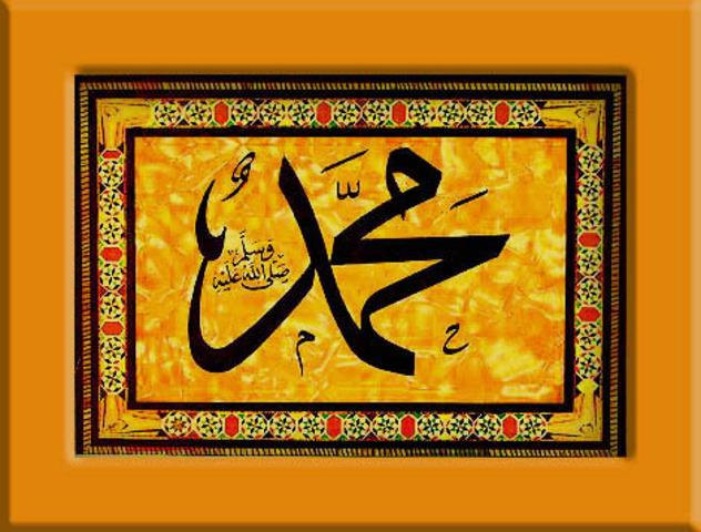 Muhhamad's Birth