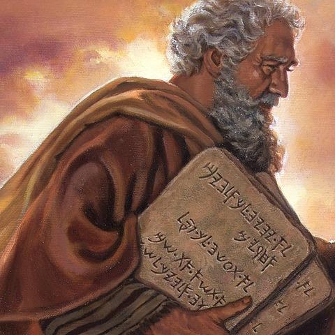 La Biblia marca un punto importante en las Normas
