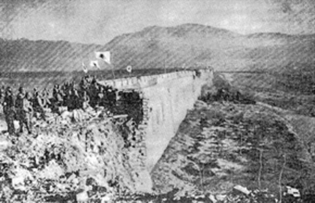 Nanking's Destruction