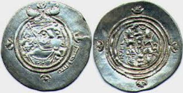 First Islamic currency