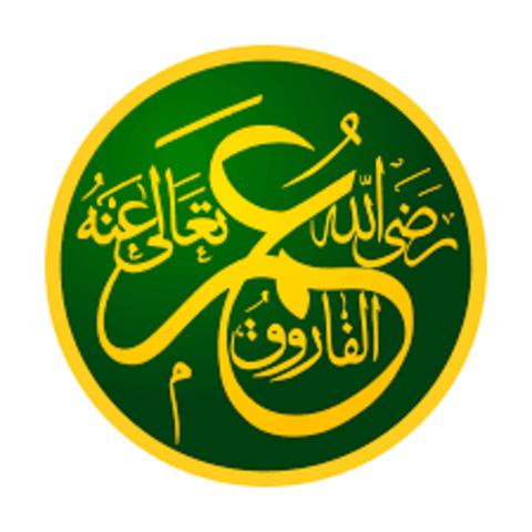 Umar is a caliph