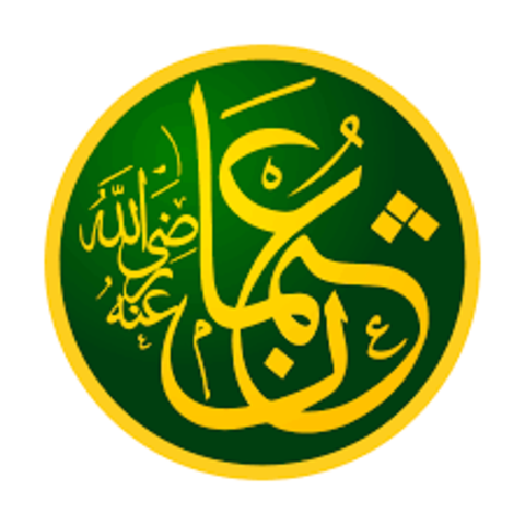 Uthman is caliph