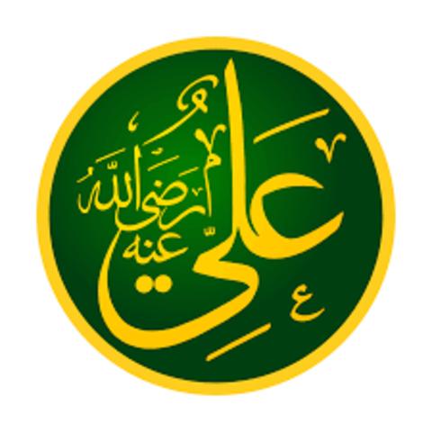 Ali is Caliph