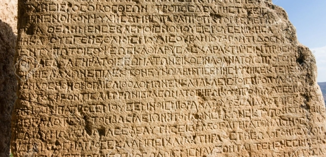 Lengua griega