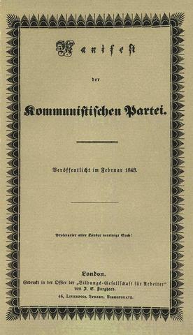 """""""El Manifiesto Comunista"""""""