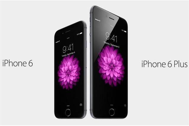 Lanzamiento del iPhone 6 y iPhone 6 Plus.