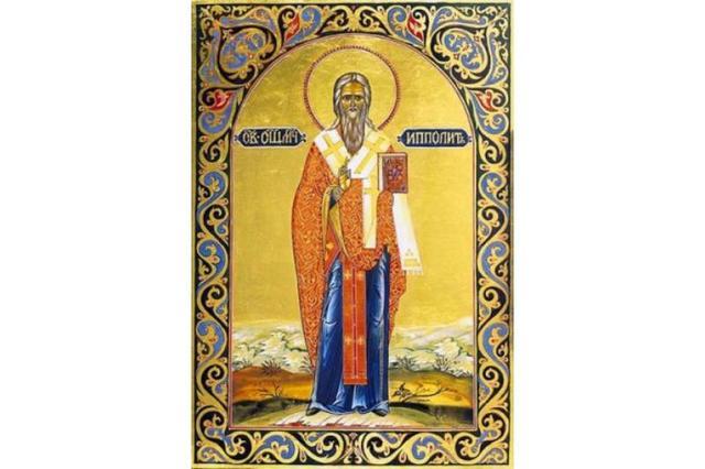 Se redacta la Tradición Apostólica