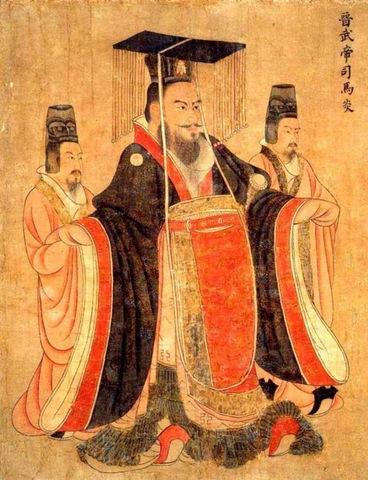 6.4, China, Wudi Government