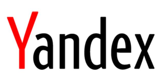 Яндекс в 1997