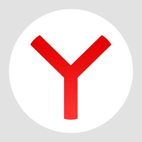 Яндекс в 1998