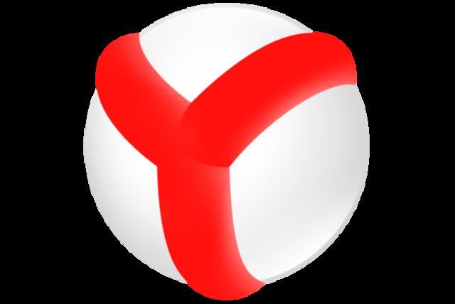 Яндекс в 2003