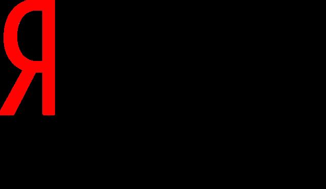 Яндекс в 2004