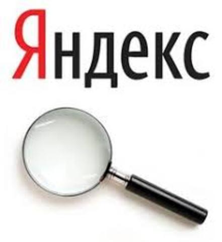 Яндекс в 2006