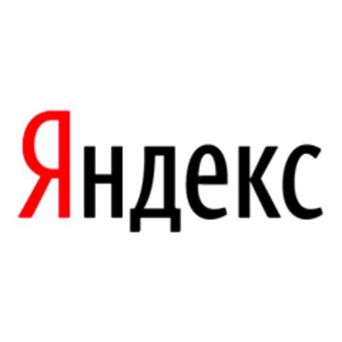 Яндекс в 2008