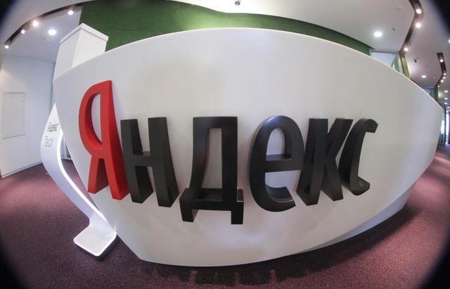 Яндекс в 2012