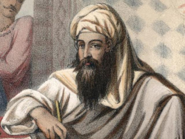 Muhammad began the Islamic religion