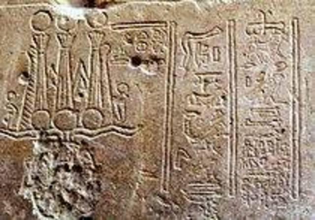 Los jeroglíficos mas antiguos