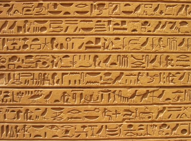 Traducción de los jeroglíficos