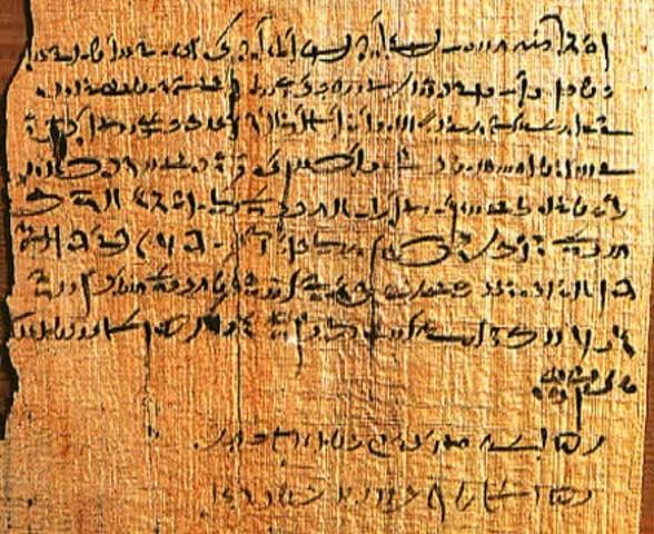 Escrito religiosos una letra hierática