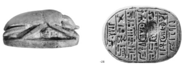 Escarabajo  de Akenatóny Nefertiti