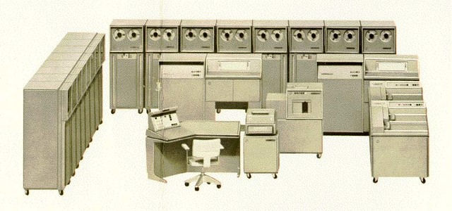 Компьютер  B5000