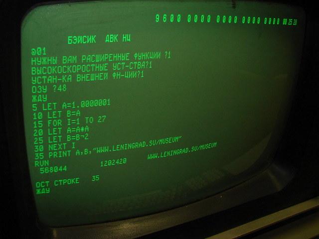 Язык программирования Бейсик