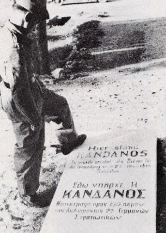 Οι Γερμανοί ισοπεδώνουν το χωριό Κάντανος στα Χανιά