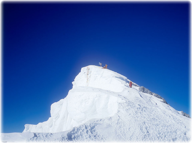 Embarking up the summit