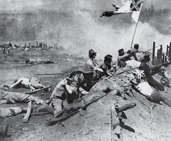 Guerra civil de 1860