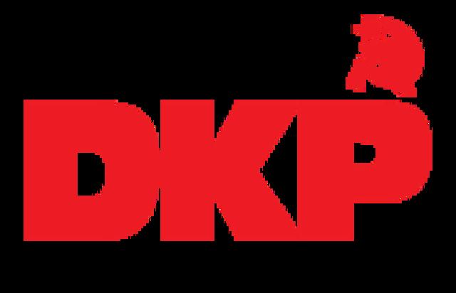 Германская коммунистическая партия