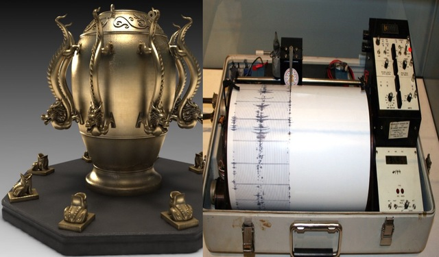 6.4: China: MODERN DAY EVENT: the seismograph