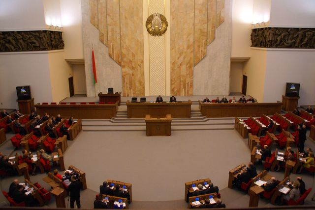Ведомости Национального собрания Республики Беларусь,1997 г., № 27, ст.482);