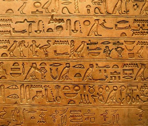 Hiërogliefenschrift uitgevonden