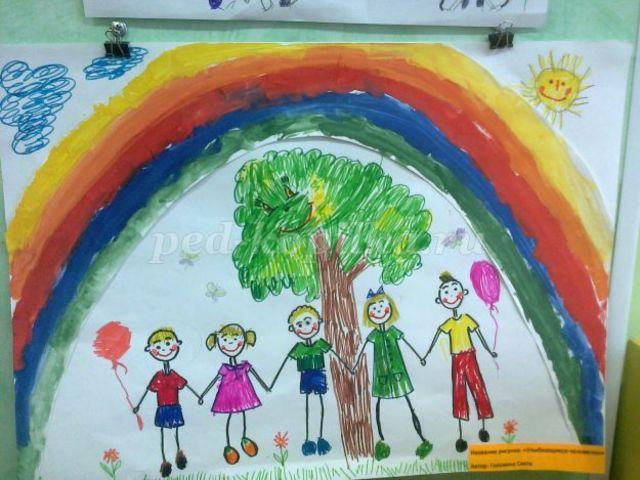День вежливости в Детском Саду