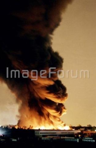 l'incendie se propage