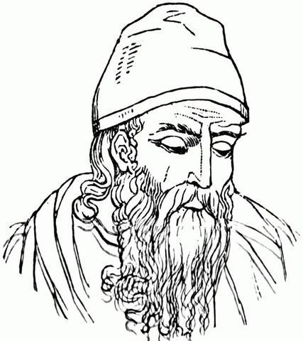 Евклид 325-300 г. до н.э.