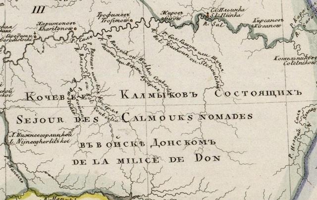 Калмыцкие поселения