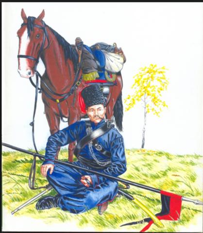 Калмыцкие казачьи полки